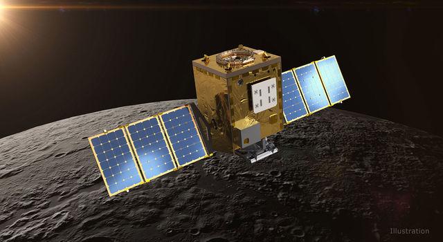 Artist's illustration of the Lunar Trailblazer satellite