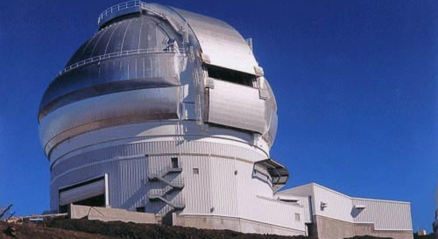 Gemini North Observatory